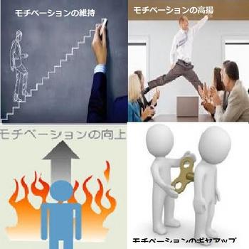 合成モチベ.jpg